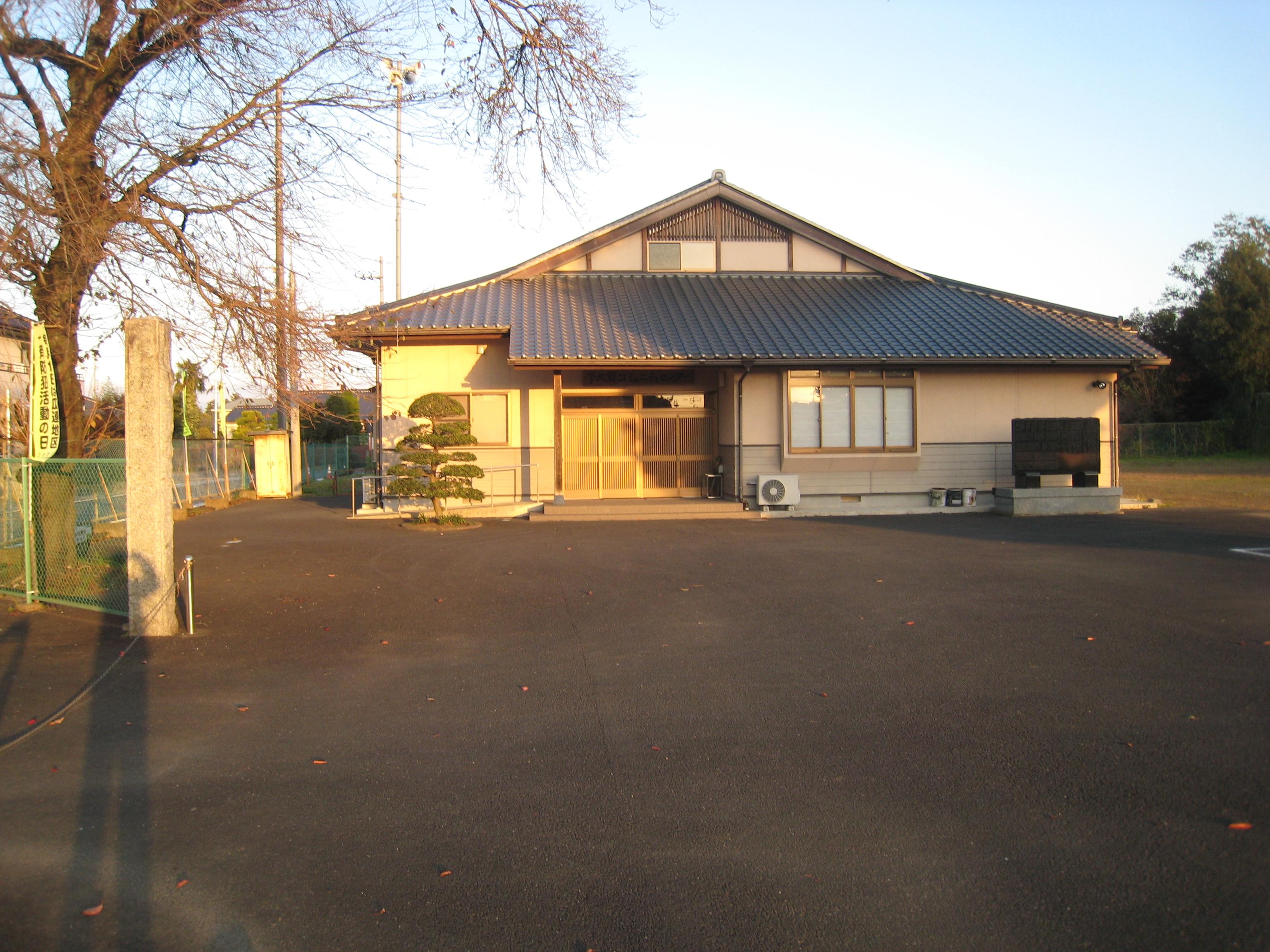 施設:㉕瓜連第4投票区 下大賀コミュニティセンター